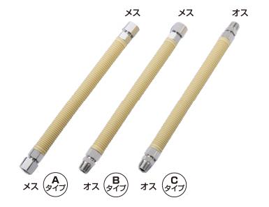 キーロン金属可とう管継手 キーロンPI2(プロパンガス用)