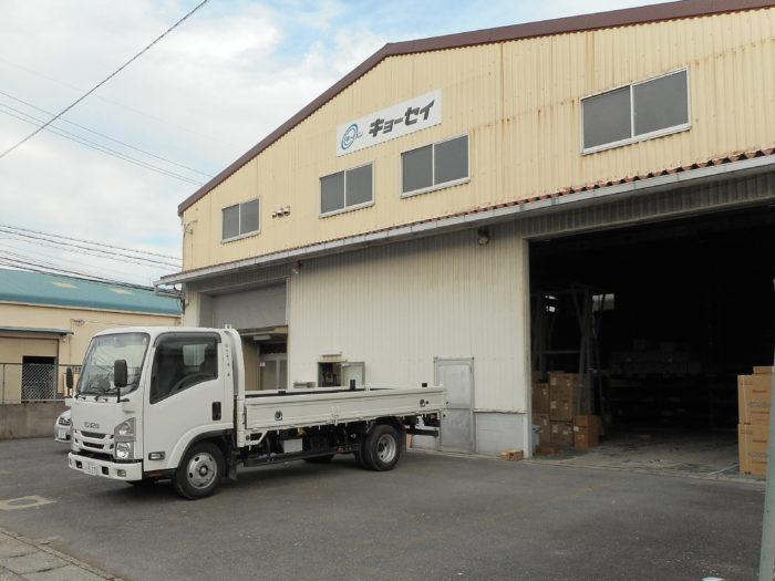 京都営業所