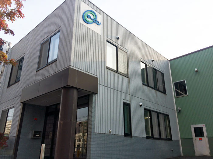 北海道営業所