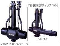 KBW-710S/711S 絶縁機能付バルブ[ws]
