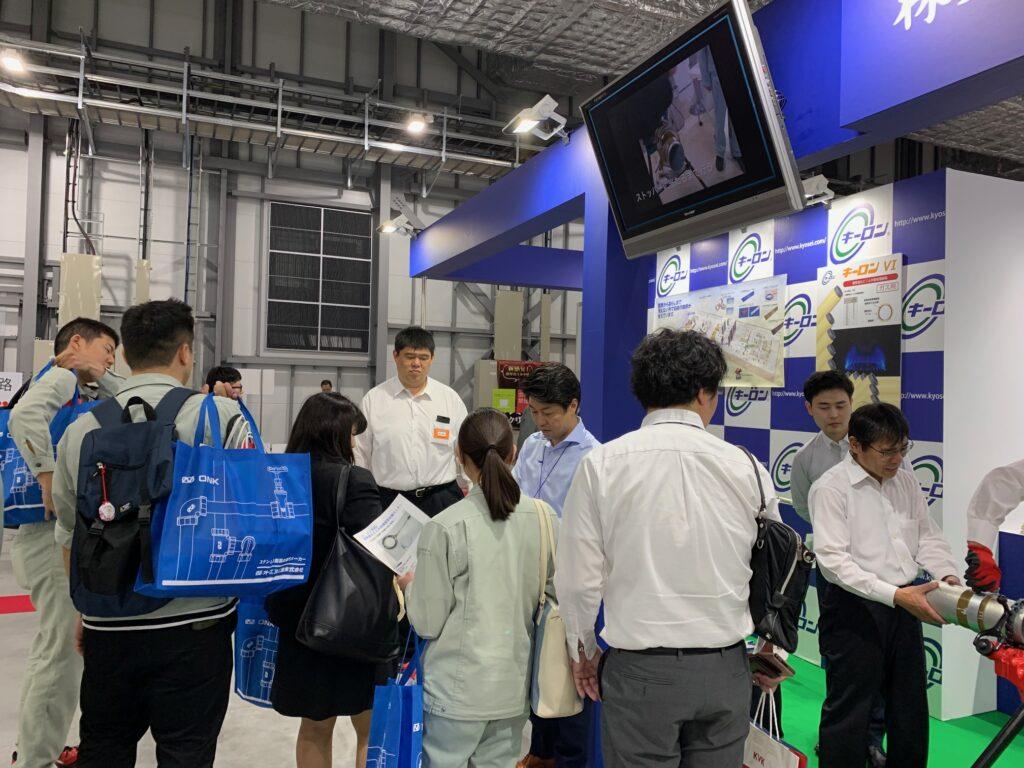 管工機材展2019東京開催